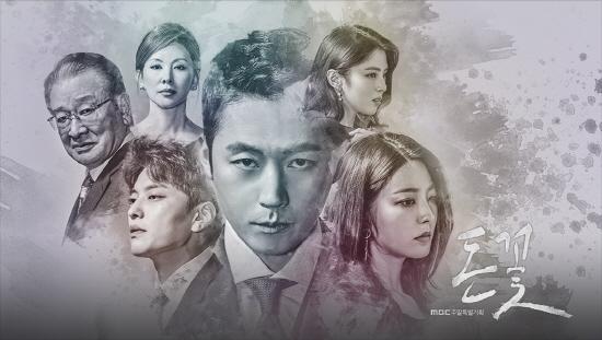 드라마 '돈꽃' 알고 보니 실화?