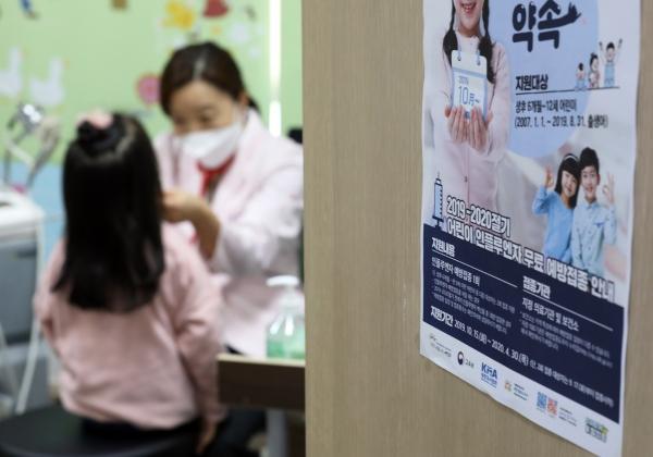 최근 들어 독감 의심환자가 크게 늘어난 것으로 나타났다. 질병관리본부에 따르면 11월 초 외래 환자 1000명당 7명에 불과했던 독감 의심환자가 두 달 만에 49명으로 7배나 늘어났다. 사진은 13일 오전 서울 송파구의 한 소아청소년과 병원에서 아이가 진료를 받고 있는 모습. 2020.01.13. [뉴시스]