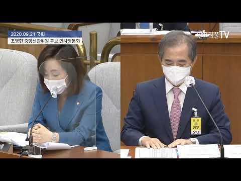 [영상] 준 연동형 비례대표제, 폐지해야하나?, 전주혜
