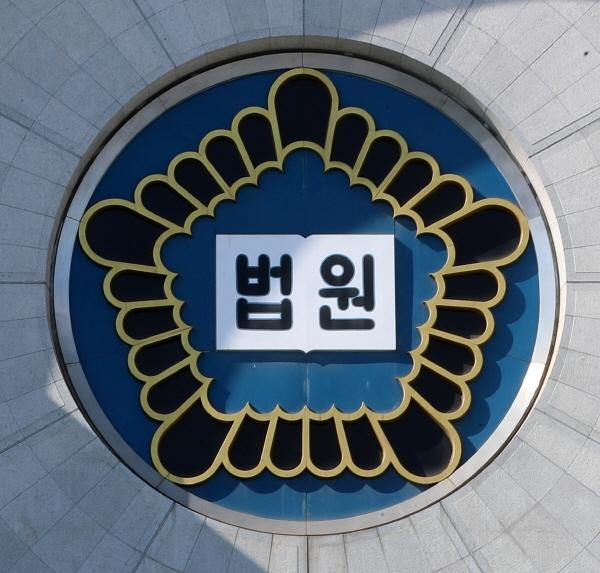 서울 서초구 서울중앙지방법원의 모습. [뉴시스]