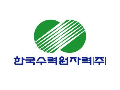 한국수력원자력 CI 로고.[한수원 캡처]