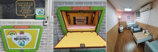 서울 주사랑공동체교회 베이비박스/사진=김혜진 기자