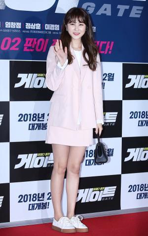 [IS포토] 손은서, '소녀소녀한 연분홍 미소'