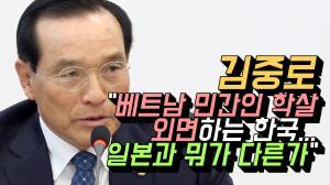 [영상] 김중로
